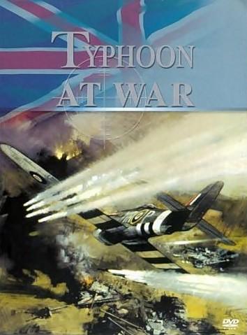 Тайфун на войне