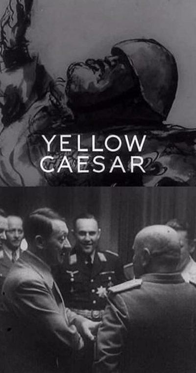Желтый цезарь