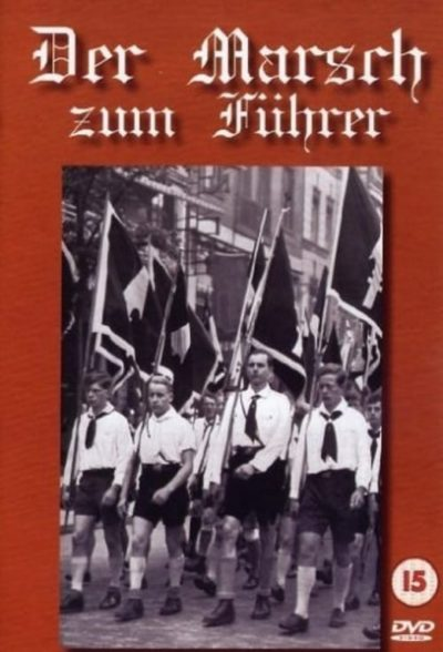 Марш к фюреру