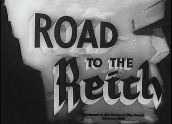 Дорога к Рейху