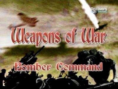 Оружие войны. Бомбардировочная авиация