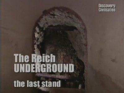 Подземелья Рейха: последний оплот