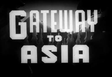 Врата в Азию