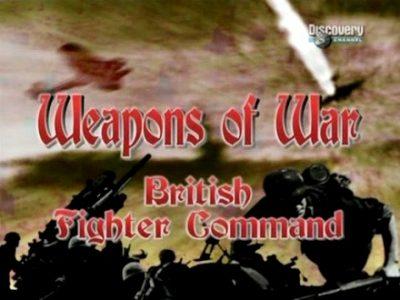 Оружие войны. Истребительное авиационное командование Великобритании