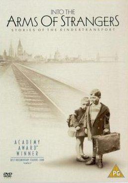 В объятия незнакомцев: истории детского транспорта