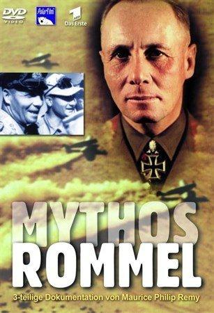 Мифы Роммеля (3 серии)