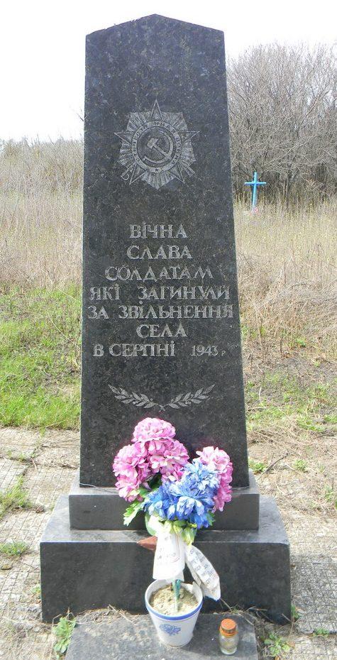 с. Высшевесёлое Великописаревского р-на. Братская могила советских воинов.