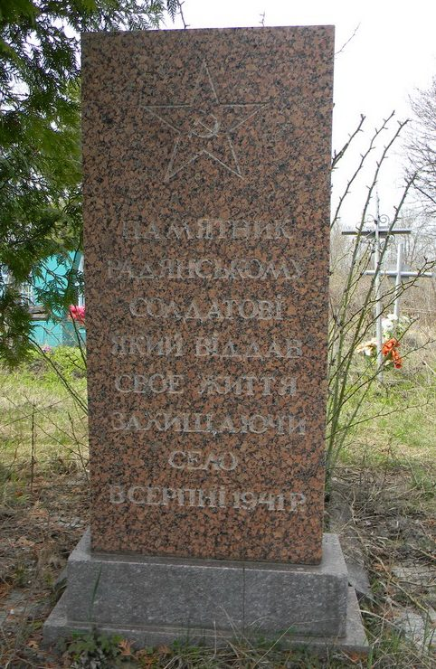 с. Высшевесёлое Великописаревского р-на. Могила неизвестного солдата на кладбище.