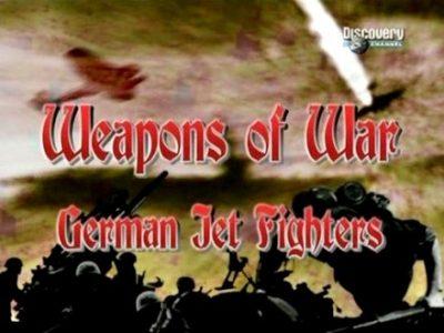 Оружие войны. Немецкие реактивные истребители