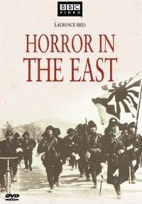 Ужас на Востоке