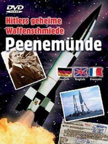 Пенемюнде - здесь ковалось тайное оружие Гитлера