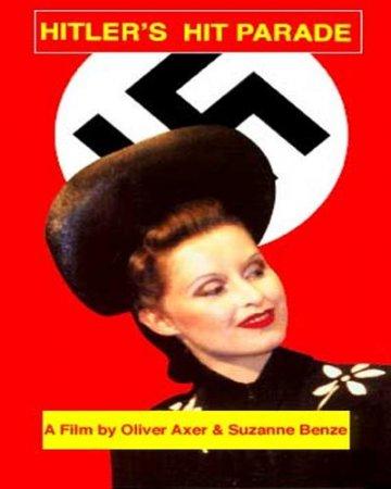 Хит-парад Гитлера