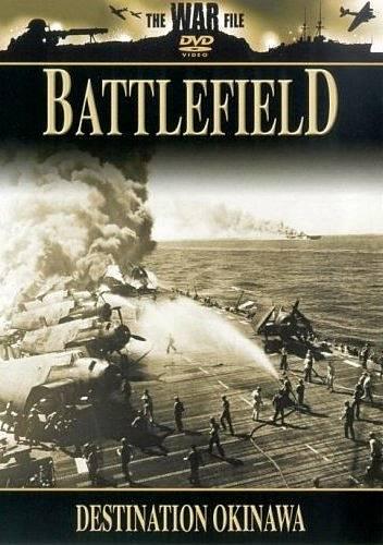 Поля сражений. Цель Окинава
