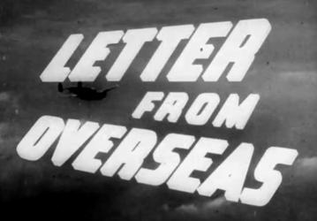 Письмо из-за границы