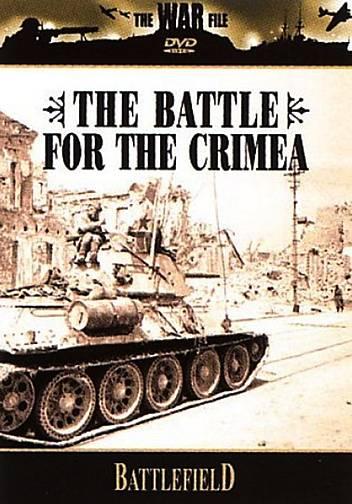 Поля сражений. Битва за Крым (2 серии)