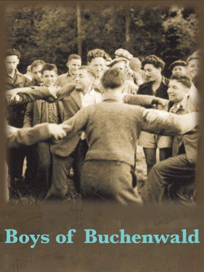 Мальчики из Бухенвальда