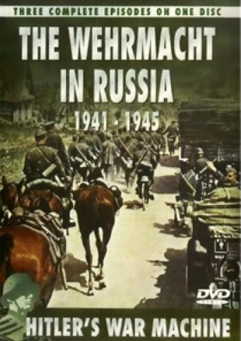 Вермахт в России 1941-1945: выжженная земля. Группы Армий Север, Центр и Юг (3 серии)