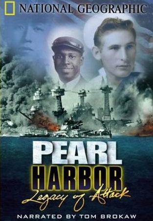 Перл-Харбор: Наследие атаки