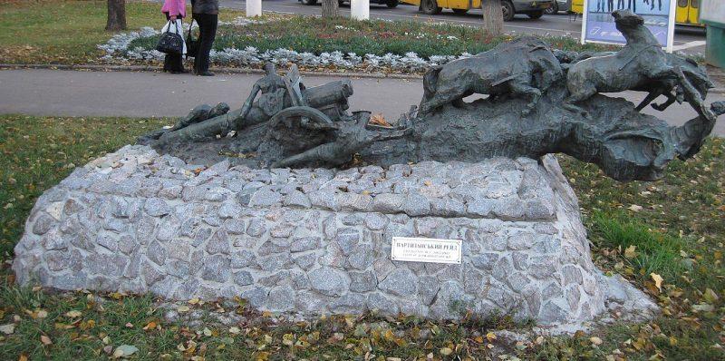 г. Сумы. Монумент «Партизанский рейд», установленный в 2009 голу и посвященный Карпатскому рейду Сумского партизанского соединения под командованием С.А.Ковпака.