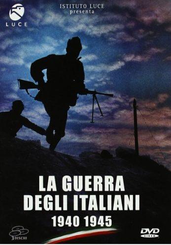 Война Италии 1940-1945 (3 серии)