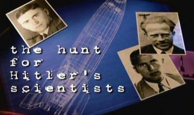 Охота за учеными Гитлера