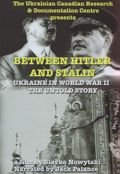 Между Гитлером и Сталиным: Украина во Второй мировой войне