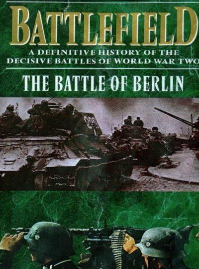 Поля сражений. Битва за Берлин