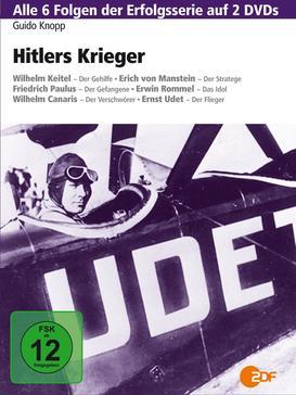 Воины Гитлера (6 серий)