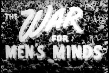 Война за человеческие умы