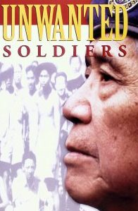 Нежелательные солдаты