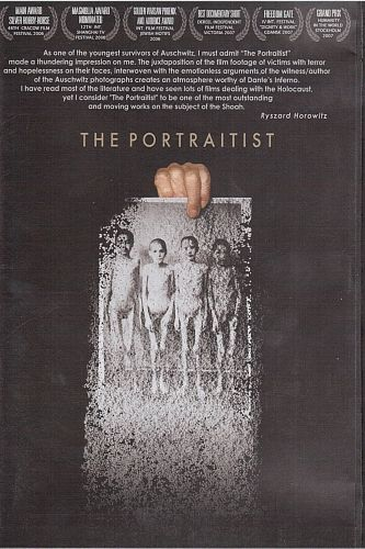 Портретист