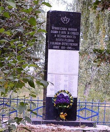 с. Рябина Великописаревского р-на. Братская могила советских воинов на кладбище.