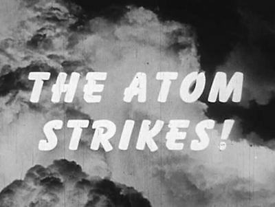 Атомный удар!