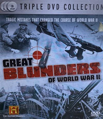 Большие ошибки Второй мировой войны (12 серий)
