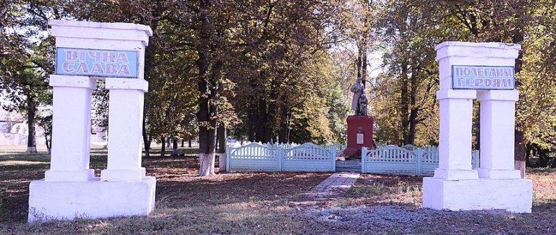 с. Яблочное Великописаревского р-на. Памятник у братских могил советских воинов.