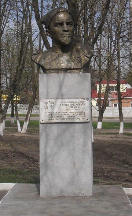 г. Сумы. Бюст дважды Героя Советского Союза С.А.Ковпака.