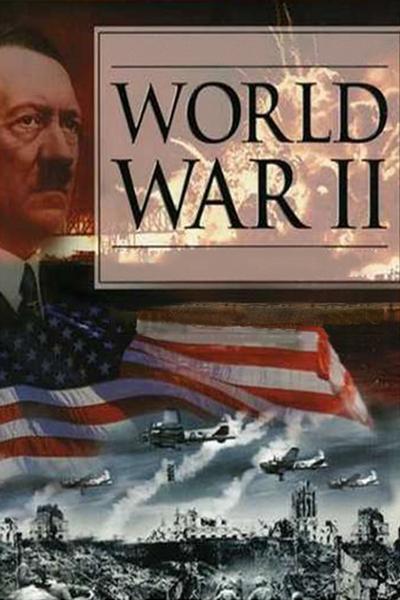 Почему мы сражаемся: Вторая мировая война (7 серий)