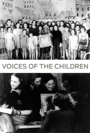 Голоса детей