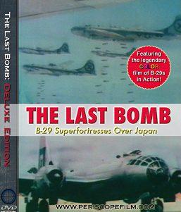 Последняя бомба