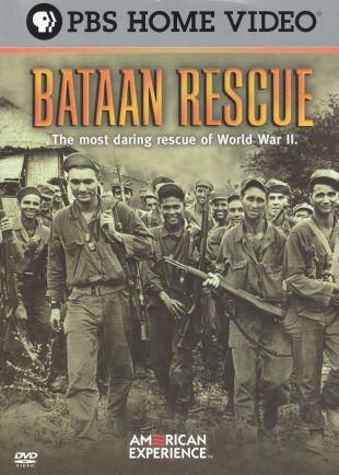 Спасение Батаана