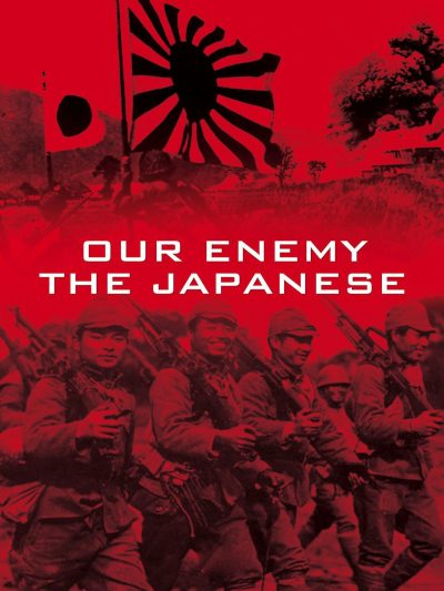 Наш враг - японцы