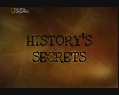Загадки истории. В поисках Гитлера