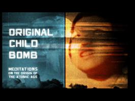 Оригинальная детская бомба
