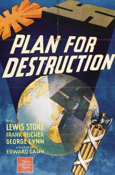 План разрушения