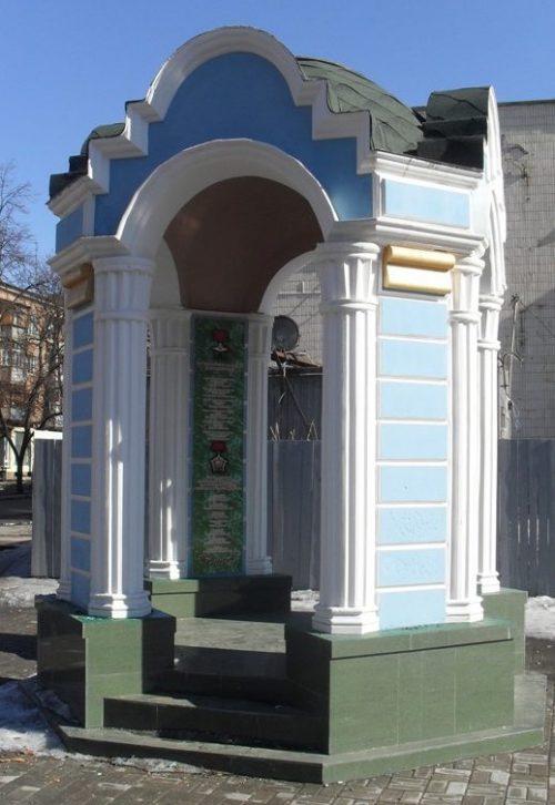 г. Сумы. Памятник-пантеон «Пограничникам всех времен», установленный у школы №4.