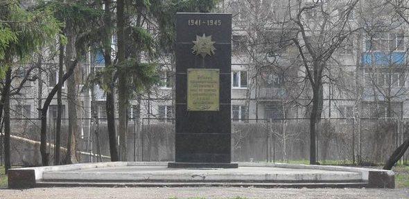 г. Сумы. Памятный знак труженикам рафинадного завода, погибших в годы войны.