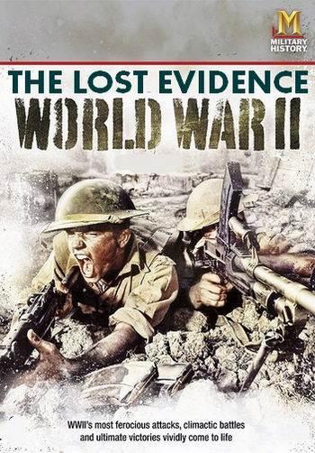 Забытые свидетельства войны (23 серии)