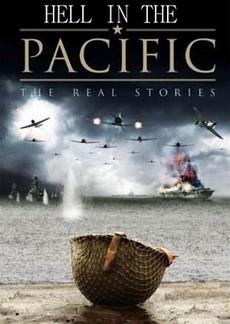 Ад в Тихом океане. Реальная история (10 серий)