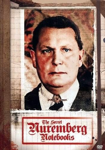 Секретные Нюрнбергские записи