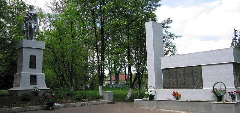 с. Береза Глуховского р-на. Памятник, установленный на братской могиле погибших воинов и партизан и стела с именами погибшим односельчанам.